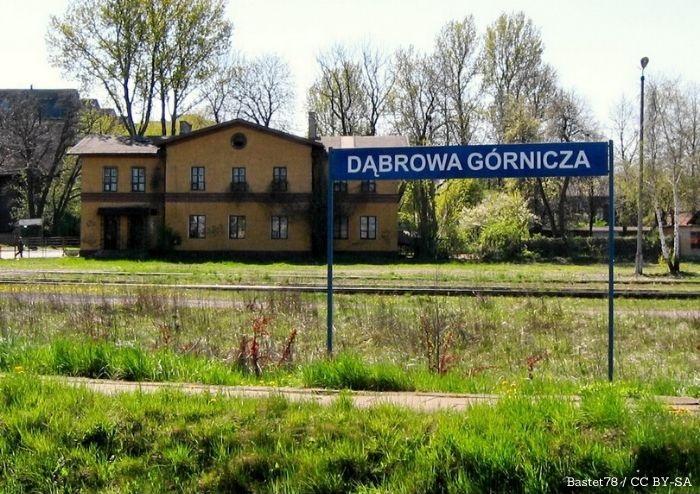 UM Dąbrowa Górnicza: Dąbrowski Sanepid zamknięty